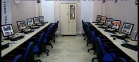 İlçe Kütüphanesine Internet Evi kuruldu